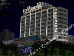 昆侖樂居商務酒店(焦作東方紅廣場店)