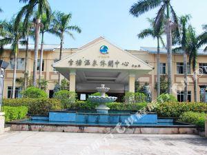 瓊海官塘溫泉休閑中心