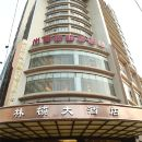 貴陽林頓大酒店