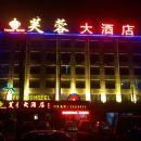 合陽芙蓉大酒店