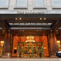 台北西華飯店酒店預訂