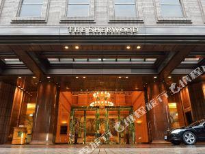 臺北西華飯店(The Sherwood Taipei)