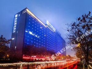 義烏開臣國際酒店