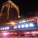 遼陽嘉濠國際酒店