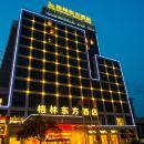 格林東方酒店(衢州高鐵站店)