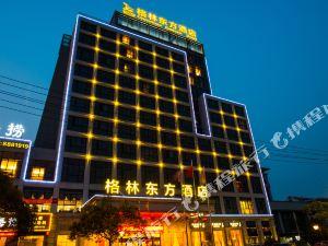 衢州格林東方酒店