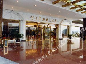 靈寶紫金宮國際大酒店