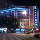 撫州王府城市酒店