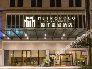 錦江都城酒店(江陰澄江萬達廣場店)