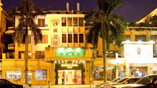 Shamian Hotel