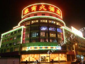 績溪徽商大酒店