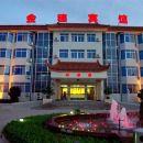 華山金穗賓館