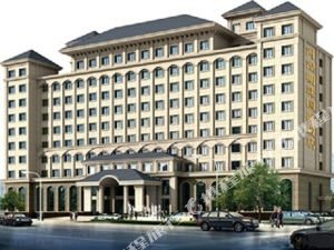 臨夏河湟明珠國際飯店