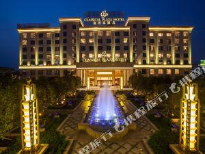 佛山嘉思高酒店(Classical Plaza Hotel)