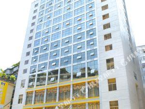 南平延城大酒店