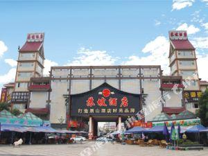 眉山蘇坡酒店