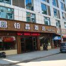 福安鉑晶酒店