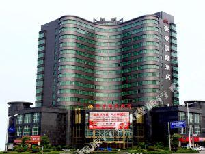 玉山豪泰國際酒店