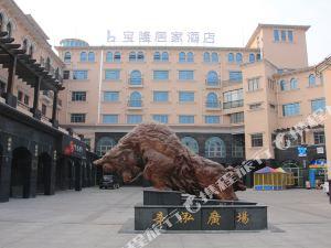 寶隆居家酒店(上海長興店)