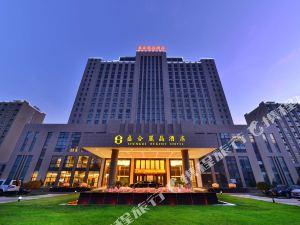 許昌(長葛市)盛合麗晶酒店