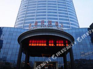南陽嘉鑫花園酒店