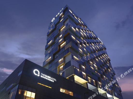 The QUBE Hotel (Shanghai Pudong)