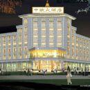瑞麗中歐大酒店