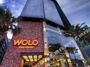 吉隆坡武吉免登窩樂酒店(Wolo Bukit Bintang Kuala Lumpur)
