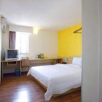 7天連鎖酒店(北京房山城關商業街店)酒店預訂
