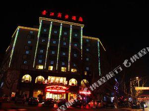 江山景江商務酒店