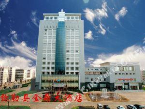 彌勒金鼎大酒店