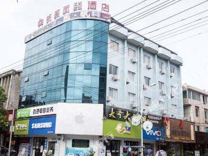 新畫面風尚連鎖酒店(蒼南龍港鎮前路店)