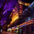 敦煌漢唐·大酒店