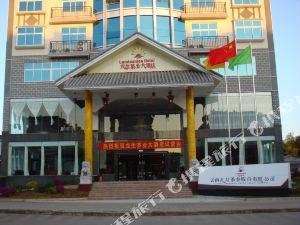 普洱龍生茶業大酒店