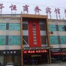 昌江裕恒商務賓館