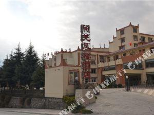 茂縣羌風樓酒店
