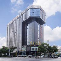 維也納酒店(上海虹橋機場九亭店)酒店預訂