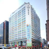 台北凱撒大飯店酒店預訂
