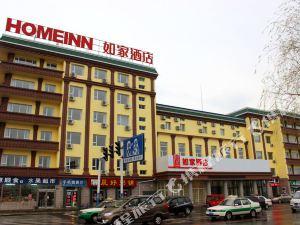 如家快捷酒店(遼源火車站站前客運站店)