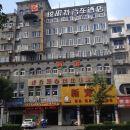 銳思特汽車連鎖旅店(新昌大佛寺店)