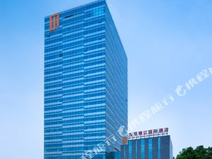 鎮江九華錦江國際酒店