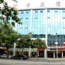 芷江匯豐賓館