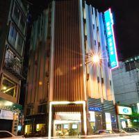 台北西門101-S精緻旅店(原愛客發商務旅館)酒店預訂
