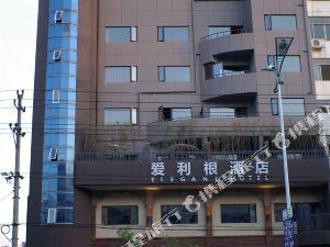 浦江愛利根大酒店