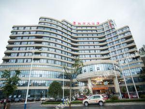 東方大酒店(開化臨湖路店)