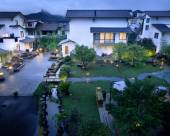 武夷山天澤花園別墅酒店