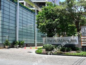 曼谷艾塔斯公寓酒店(Aetas Residence Bangkok)