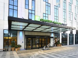 上海共康智選假日酒店