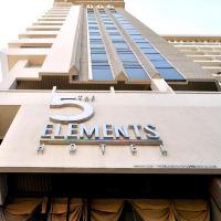 吉隆坡5元素酒店酒店預訂