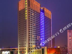 臨海雙鴿·和平國際酒店東樓